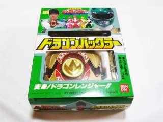 Dinosaur Sentai ZYURANGER DRAGON BUCKLER Dino Morpher Japan Burai