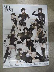 SNSD, Girls Generation / Mr. Taxi ver. (3nd Album) POSTER NEW