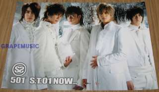 SS501 KIM HYUN JOONG S.T 01 Now OFFICIAL 5 POSTER SET NEW
