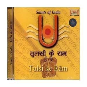 Saints of India   TULSI KE RAM: Ashit Desai, Sanjeev Abhyankar
