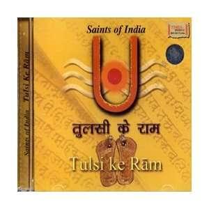 Saints of India   TULSI KE RAM: Ashit Desai, Sanjeev Abhyankar