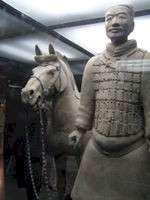 CHINESE LIFESIZE TERRA COTTA SOLDIER 85 TALL