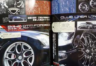 VIP CAR / JDM Custom / Lexus / Japanese Car Magazine