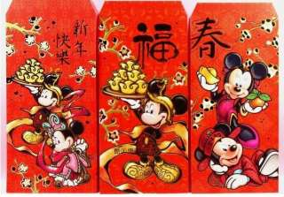 NEW YEARS OF DRAGON 2012 RED ENVELOPES DISNEY MICKEY MOUSE 06B