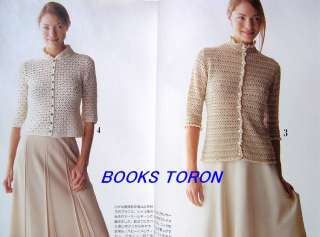 Knitting Spring & Summer02/Japanese Crochet Knitting Magazine/842
