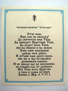 JESUS CHRIST THE SAVIOR Christian Orthodox Icon of God Prayer