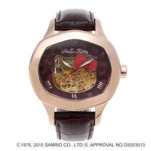 Sanrio Hello Kitty wrist watch 500 limited collaboration NIB PSL