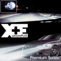 5000K 35w XE+ Premium Slim DSP Digital HID Kit Pure White