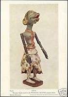 indonesia, JAVA, WAJANG WAYANG Klitik Puppet (1930s)