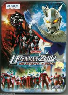 DVD Ultraman Zero The Revenge of Belial MOVIE (Eng sub)