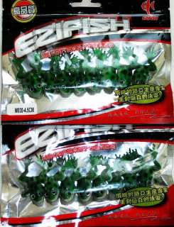 Pks Bass Trout Muskie Soft Fishing Baits Frogs Lures 1 3/4 Green
