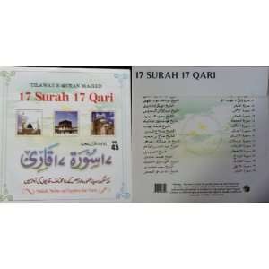 Tilawat e Quran Majeed Vol 45 17 Surah 17 Qari: Everything