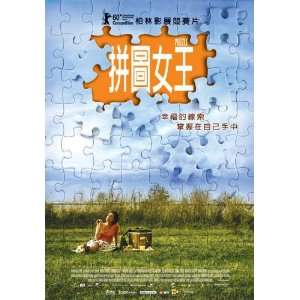 Puzzle Poster Movie Taiwanese 11 x 17 Inches   28cm x 44cm Seok cheon