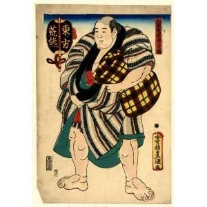 1847 Japanese Print the sumo wrestler Arakuma, full length
