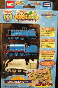 TOMY TOMICA THOMAS & FRIENDS SET GORDON EDWARD SPENCER