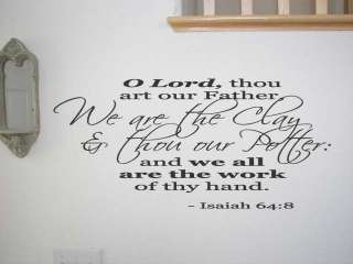 FATHER We are Vinyl Wall Quote Decal Bible Quotes Saying New