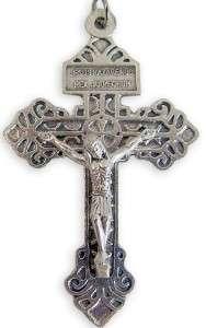 Silver Pardon Crucifix Cross Jesus Christ Sacred Heart