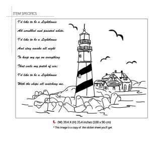 Large Wall Decor Vinyl Decal Sticker LIGHTHOUSE & QUOTE