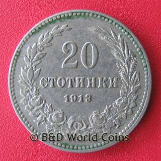 BULGARIA 1913 20 STOTINKI 26mm Copper Nickel coin KM#26