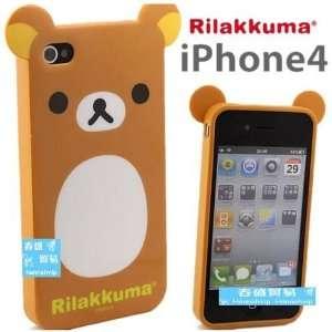 Brown Rilakkuma Bear Cell Phone Case Cover Skin Bag