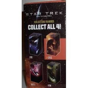 STAR TREK SPOCK COLLECTIBLE GLASS