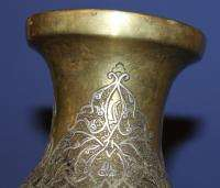 Antique Arabic Islamic Ornate Solid Brass Silver Copper Engraved Vase