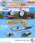 TOMY TRACKMASTER Thomas & Hiro Track Set