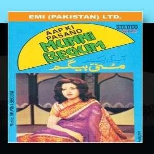 Aap Ki Pasand: Munni Begum: Music