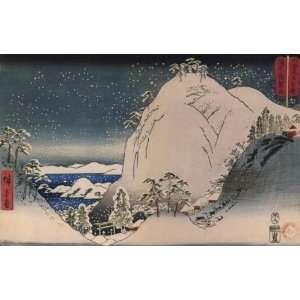 Magnet Japanese Art Utagawa Hiroshige Shrines in snowy mountains