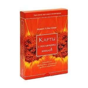 of angels. Divine guidance on self healing. (48 cards book.) / Karty