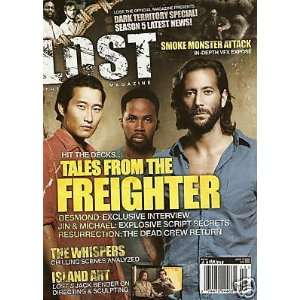 Lost Official Magazine #19 Newsstand Cover