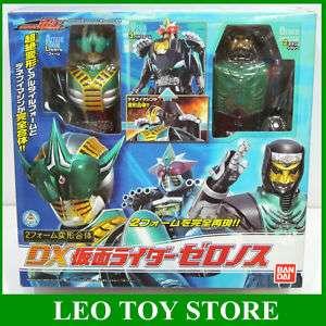 Masked Rider Den O DX Figure Zeronos Altair & Vega Set