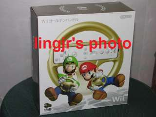 JAPAN NINTENDO CLUB WII MARIO KART GOLD DRIVING WHEEL