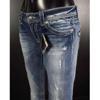 NWT MISS ME JEANS Boot Cut Sparkled Paradise Wing