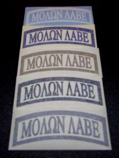 MOLON LABE SNAFU FUBAR BOHICA Tab Decal, RKBA, 2nd,