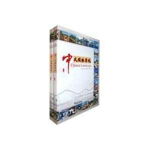 9787561837979) TANG YI SHE JI ZI XUN JI TUAN YOU XIAN GONG SI Books