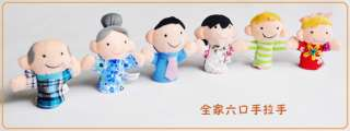 6pcs Family Finger puppets Cloth toy Baby stories helper doll 6 design