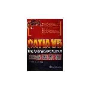 CATIA V5 Mechanical (Automotive) products CA