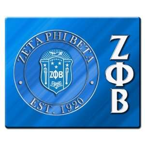 Zeta Phi Beta Hard Mousepad: Office Products