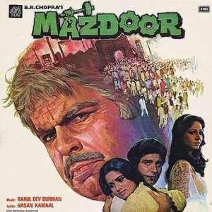 Mazdoor (1983) (Hindi Film / Bollywood Movie / Indian