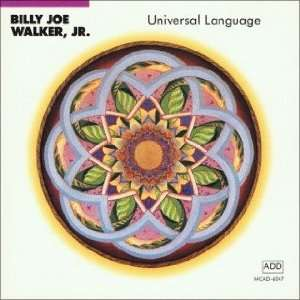 Universal Language Billy Joe Walker Jr. Music