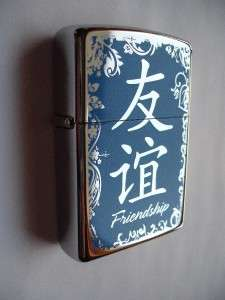 FRIENDSHIP CHINESE SYMBOL FLOWERS BLUE CHROME ZIPPO LIGHTER NEW IN