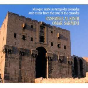 Arab music from the time of the Crusades: Ensemble Al