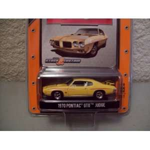 Muscle Car Garage Series 10 1970 Pontiac GTO Judge: Toys & Games