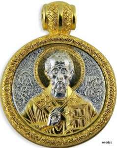 Russian Gold/Silver St. Nicholas Icon Medal Pendant NR!