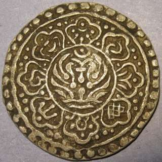 Antique TIBET Dalai LAMA Silver Coin with LUCKY Symbols