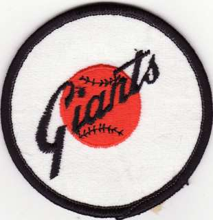 San Francisco Giants 3 Round Embroidered Iron On Patch