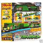 TOMY PLARAIL HYPER GUARDIAN AMBULANCE BATTERY TRAIN HGS 04
