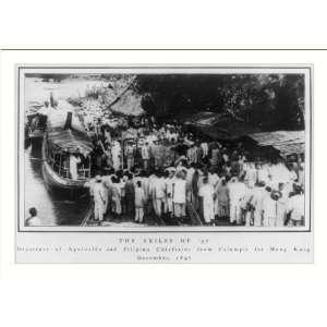 Historic Print (M): [Emilio Aguinaldo, 1870?  ; departing