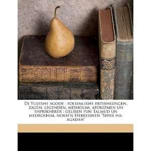 9781149353127) Yehoshua ana Rawnitzki, Hayyim Nahman Bialik Books